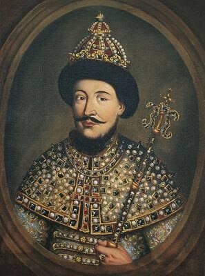 Tsar Alexis Romanov