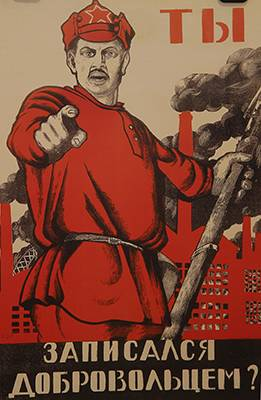 Russian political poster