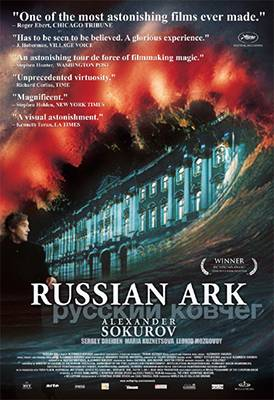 Russian Ark movie poster