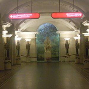 Mosaic in pushkinskaya station