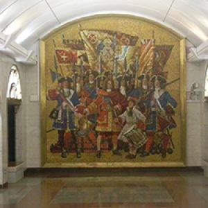Mosaic in St. Petersberg metro