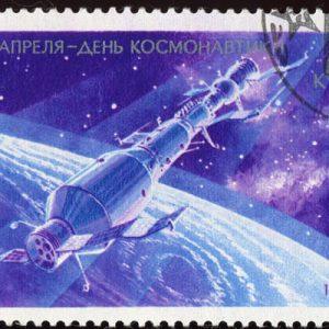 Cosmonautics Day Stamp | Dancing Bear Tours