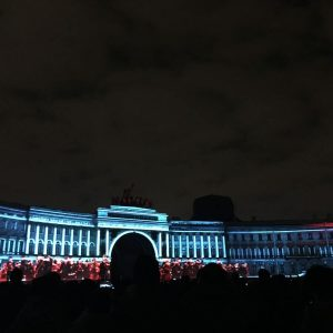 Palace square during commemoration of Russian Revolution